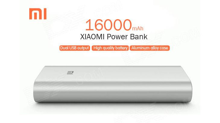 Xiaomi 16000 PowerBank