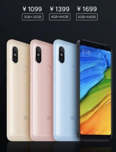 Redmi Note 5 — цены