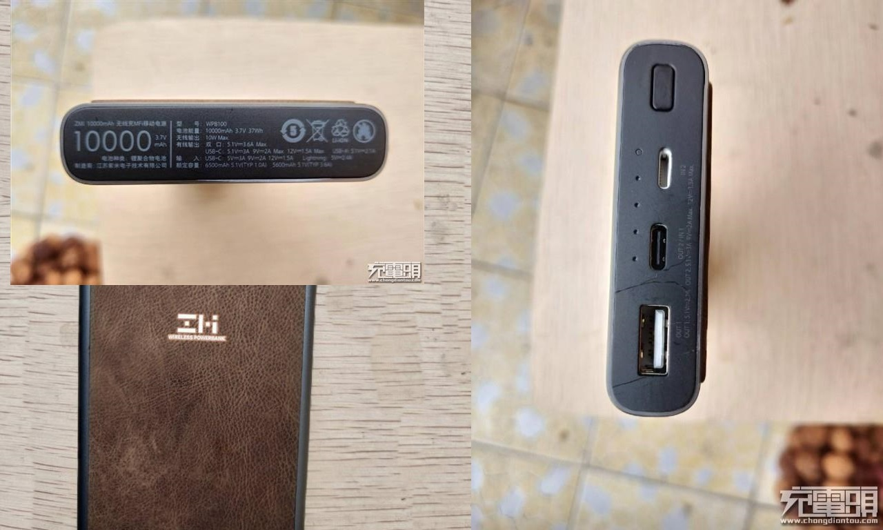 MFI PowerBank Wireless