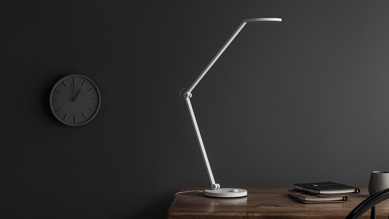 Xiaomi Mi Table Lamp Pro