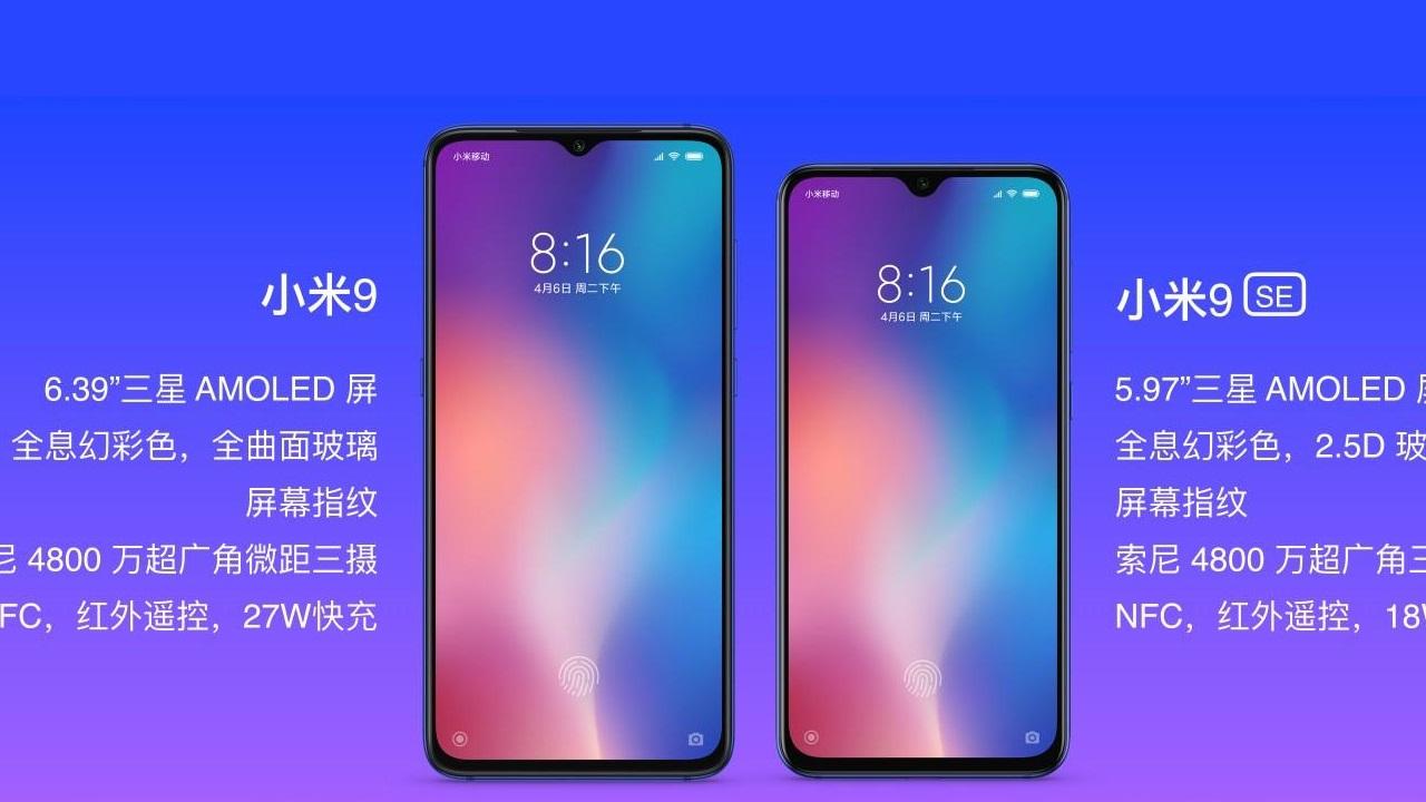 Сравнение с Xiaomi Mi 9 модели SE