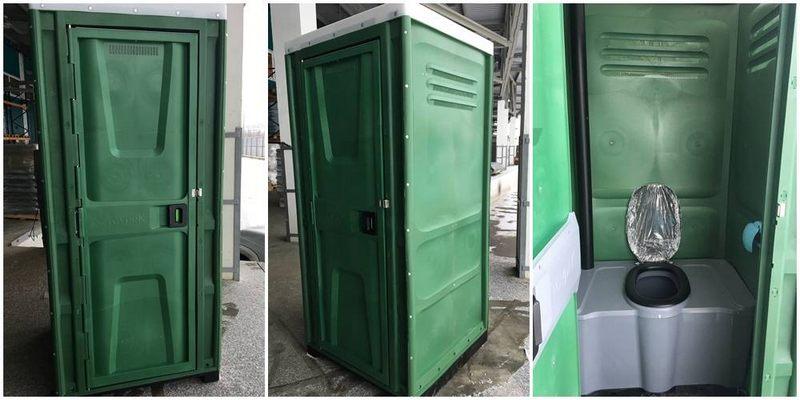 Toypek Туалетная кабина
