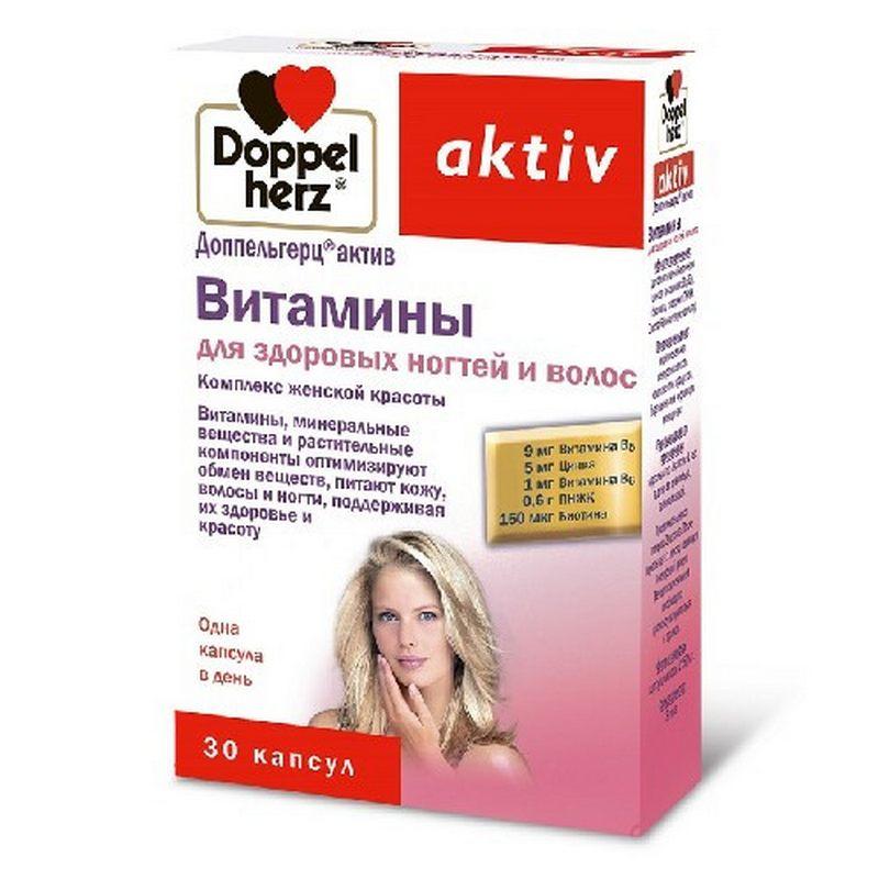 Доппельгерц актив витамины для здоровых волос и ногтей капс №30