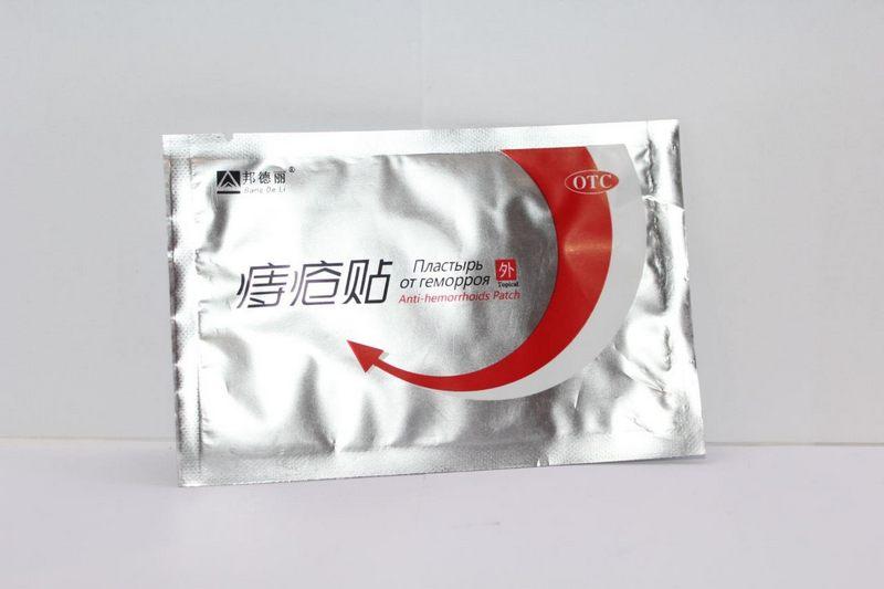 Китайский пластырь от геморроя Anti Hemorrhoids Patch