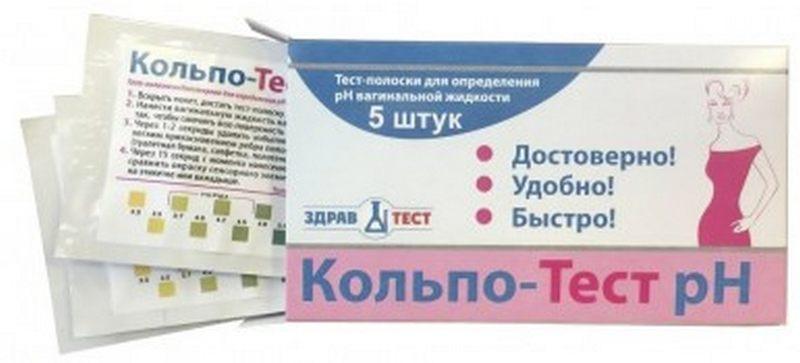 Кольпо-тест рН 5