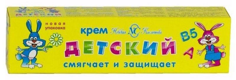 Невская косметика Крем Детский