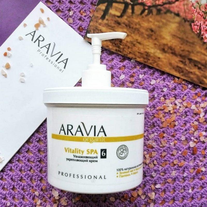 Aravia Organic увлажняющий укрепляющий Vitality SPA