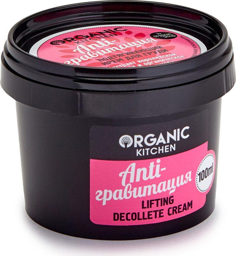 Organic Shop Organic kitchen подтягивающий для груди Anti-гравитация