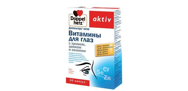 Доппельгерц актив витамины для глаз