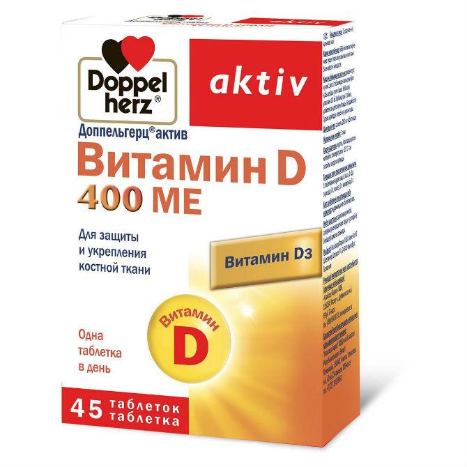 Доппельгерц актив витамин d