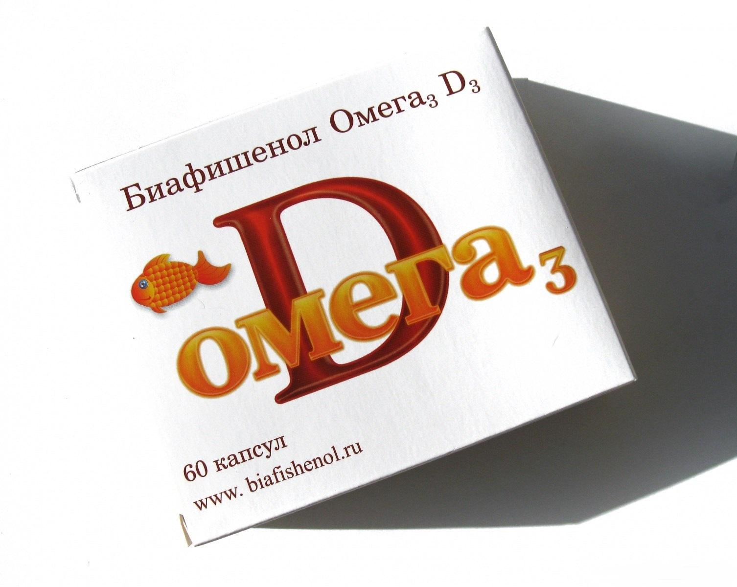 Биафишенол Рыбий жир Омега 3 D3 Форте