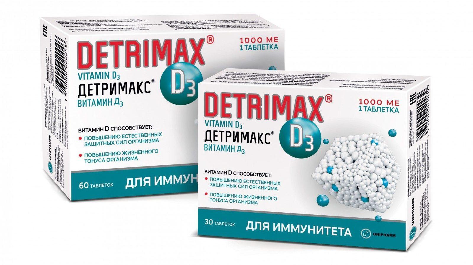 detrimax витамин д детримакс