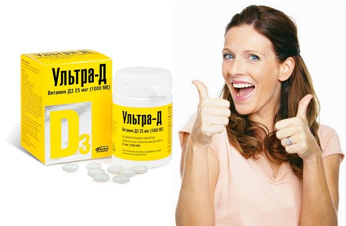 витамин д ультра д витамин-D ультра-D