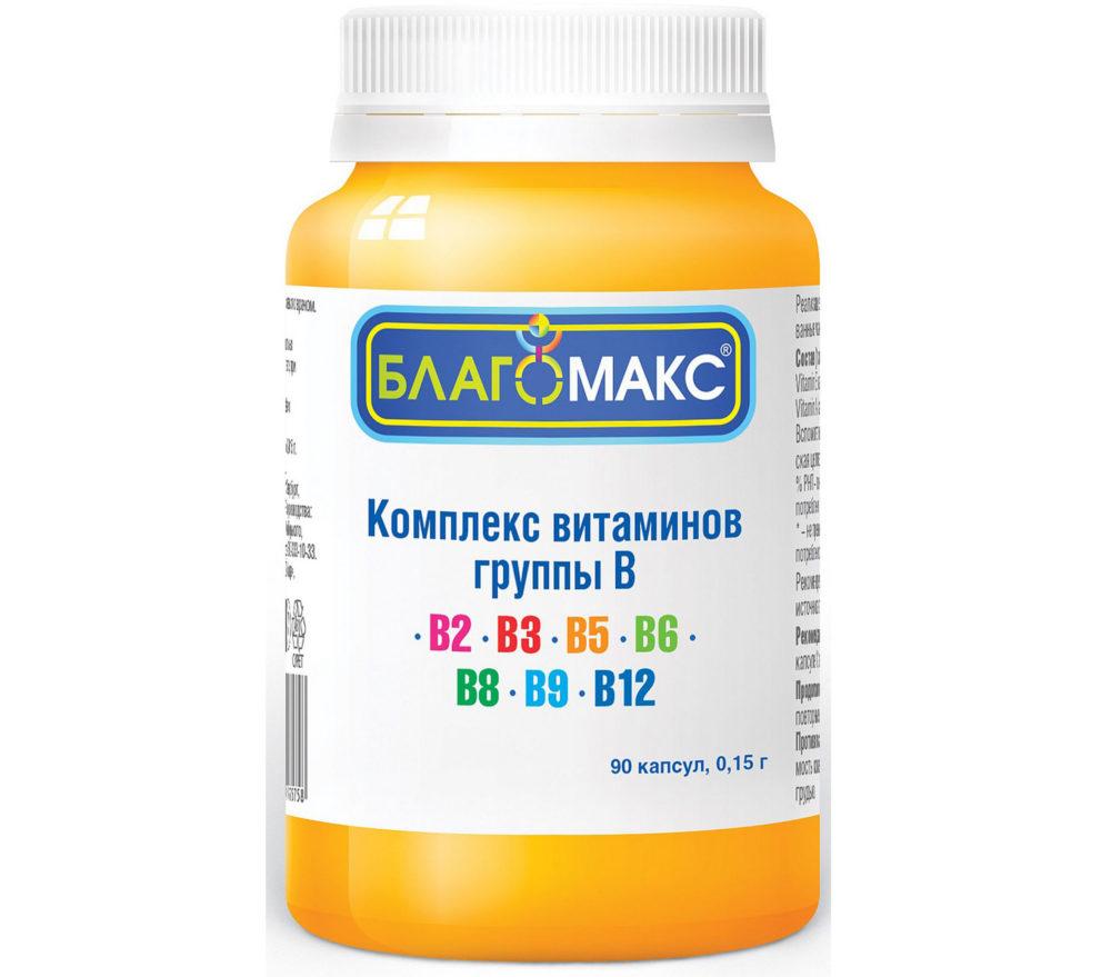 Благомакс комплекс витаминов группы B