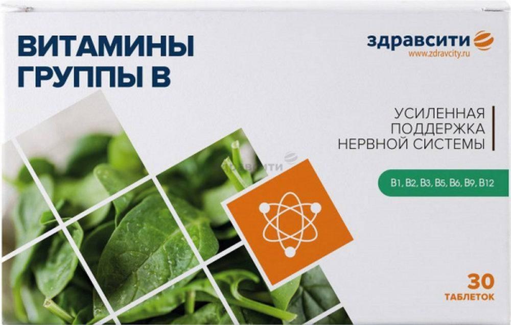 Здравсити витамины группы B
